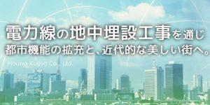 豊和工業株式会社