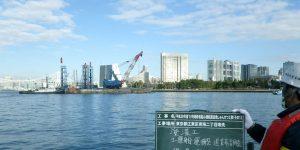 京浜港湾工事株式会社